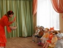 Осенний праздник в Доме ребенка