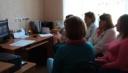 Межрегиональная онлайн-конференция